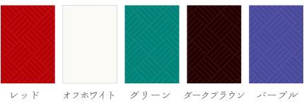 和モダン菱波紋×vividカラー