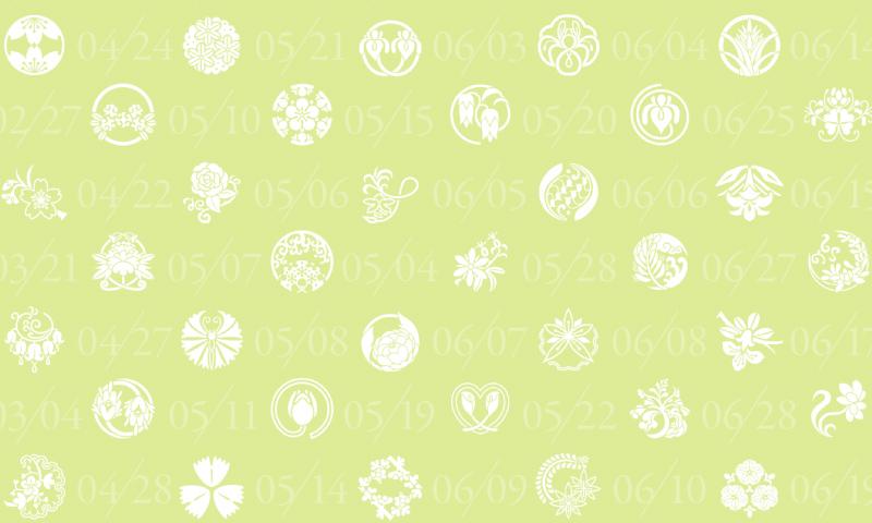 花個紋デザイン_花個紋を贈りましょう