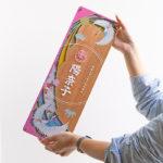 名前飾り-色かさね- 花個紋の桃の節句