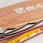 名前飾り-色かさね- 高級感のある4層の重なり