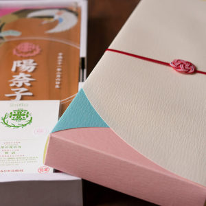 名前飾り-色かさね- 可愛いパッケージ