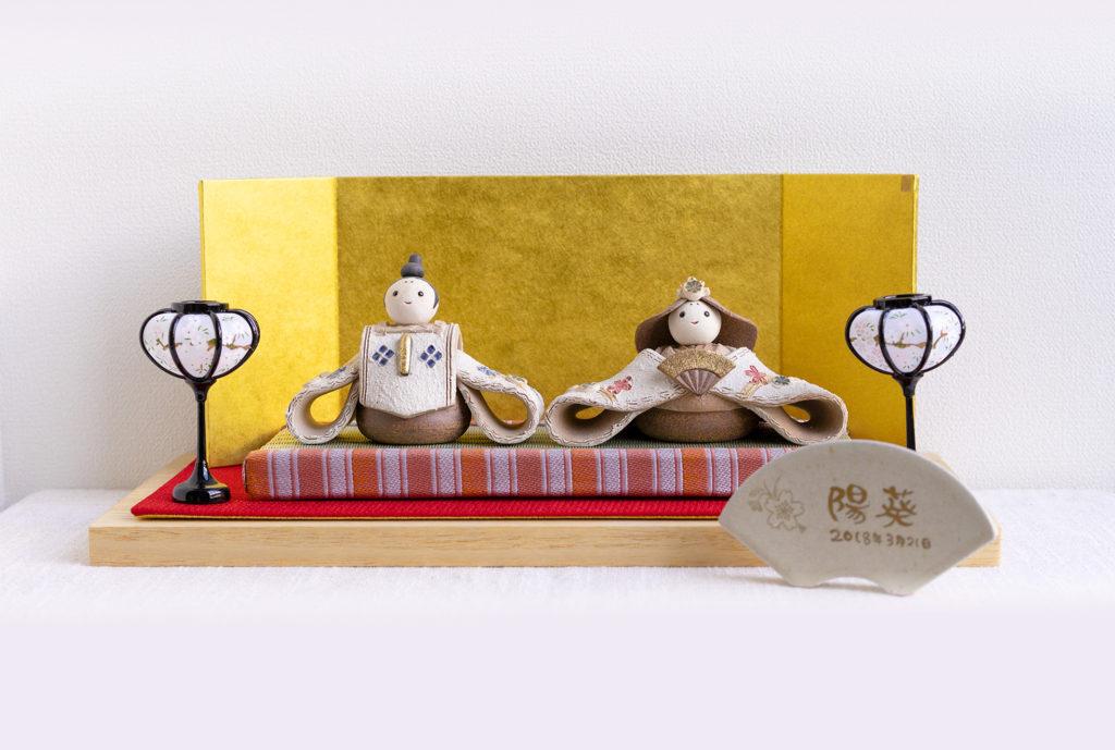 信楽焼 陶雛人形 - かすみ