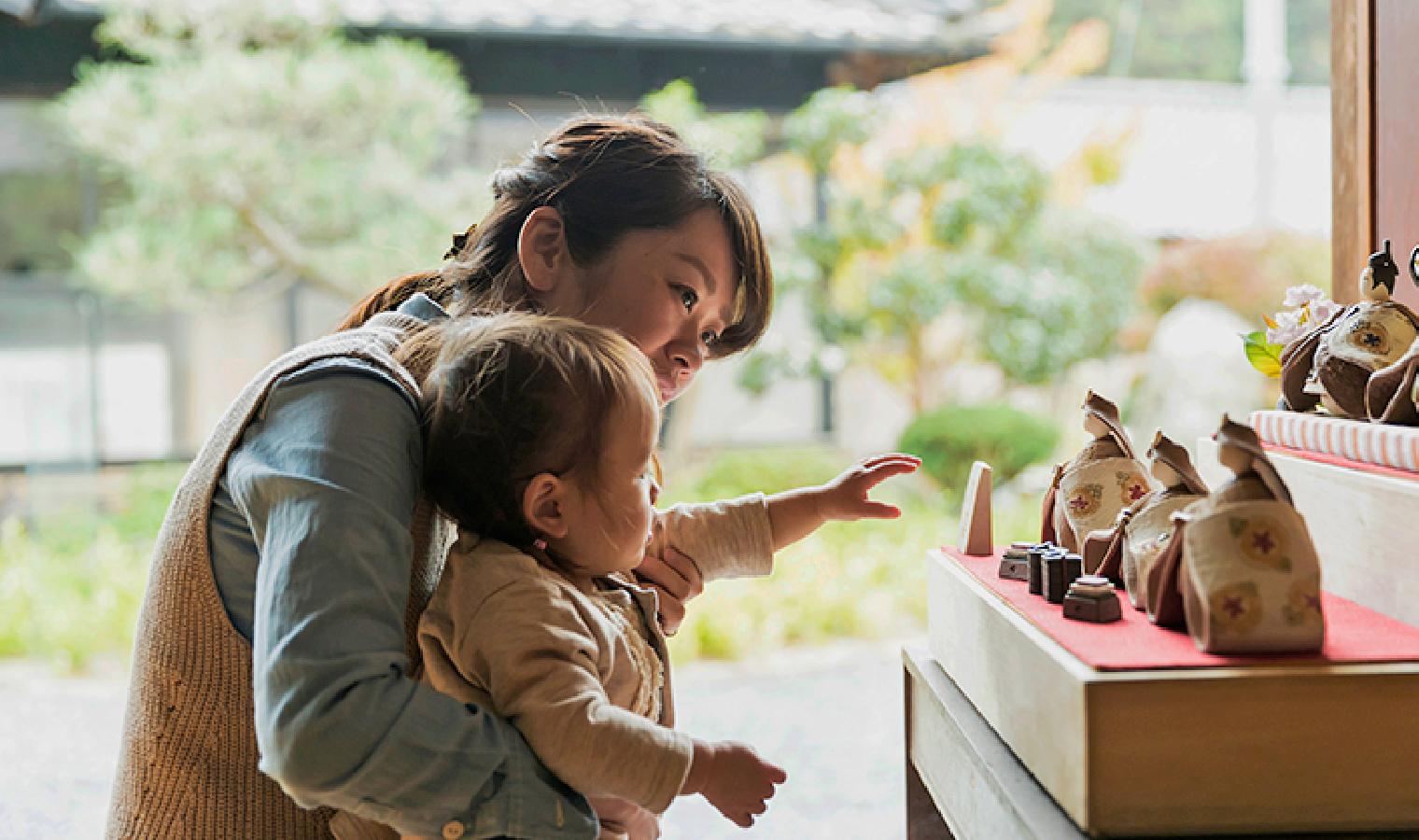 信楽焼・陶雛人形「いわい」イメージ